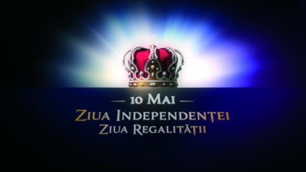 10 Mai, Ziua Monarhiei în România