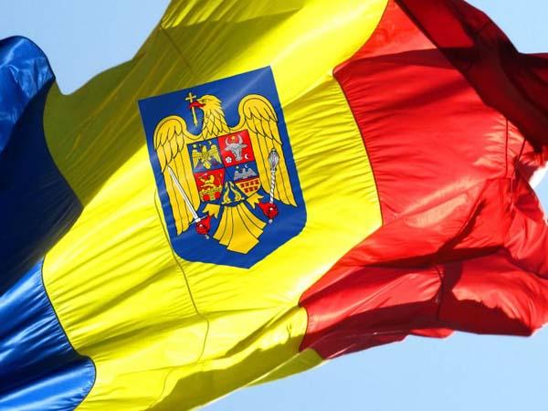 Stema pe tricolorul Romaniei