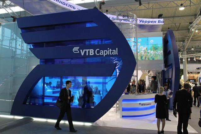 Ruşii de la VTB Capital, interesaţi de Oltchim