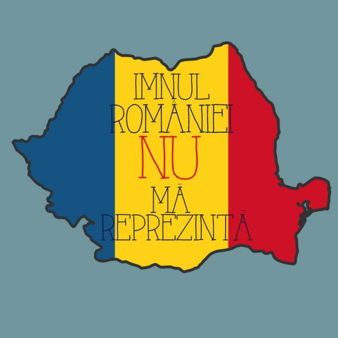 IMNUL ROMÂNIEI