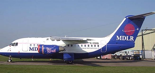 Povestea avionului abandonat la Bacău