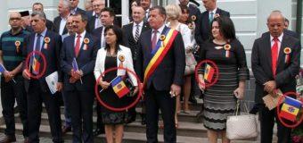 Serviciul Județean de Ambulanță Vâlcea și Primăria Râmnicu Vâlcea – înscrisuri ilegale pe Tricolorul României